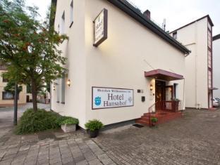 /novum-hotel-hansahof-bremen/hotel/bremen-de.html?asq=jGXBHFvRg5Z51Emf%2fbXG4w%3d%3d