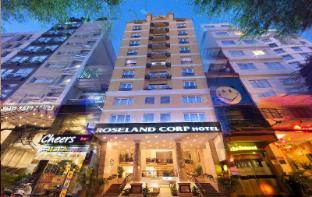 /roseland-corp-hotel/hotel/ho-chi-minh-city-vn.html?asq=jGXBHFvRg5Z51Emf%2fbXG4w%3d%3d