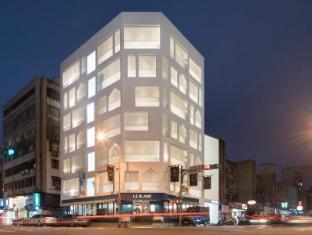 Swiio Hotel Daan
