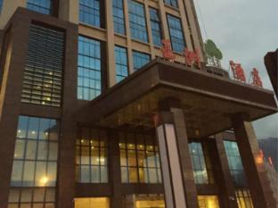 /yongchun-asia-hotel/hotel/quanzhou-cn.html?asq=jGXBHFvRg5Z51Emf%2fbXG4w%3d%3d