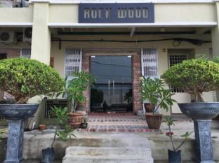 /rock-wood-hotel/hotel/sungai-petani-my.html?asq=jGXBHFvRg5Z51Emf%2fbXG4w%3d%3d