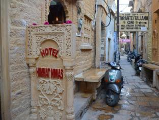 /hotel-himmat-niwas/hotel/jaisalmer-in.html?asq=jGXBHFvRg5Z51Emf%2fbXG4w%3d%3d