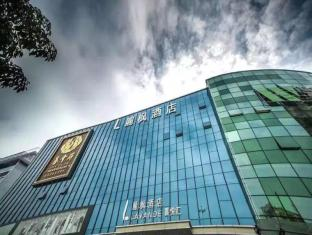 Lavande Hotel Shenzhen North Station Qinghu Subway Station Branch