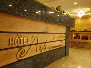 /th-th/hotel-arts-kathmandu/hotel/kathmandu-np.html?asq=m%2fbyhfkMbKpCH%2fFCE136qXyRX0nK%2fmvDVymzZ3TtZO6YuVlRMELSLuz6E00BnBkN
