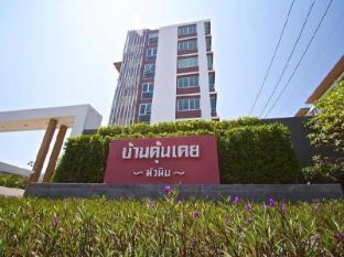 Baan Kun Koey Huahin