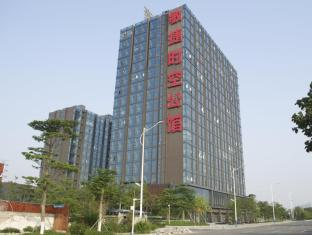 Guangzhou Yanxi Apartment South railway station Branch