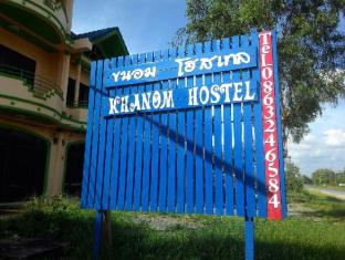/th-th/khanom-hostel/hotel/khanom-nakhon-si-thammarat-th.html?asq=jGXBHFvRg5Z51Emf%2fbXG4w%3d%3d