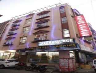 Hotel Star Palace Karol Bagh