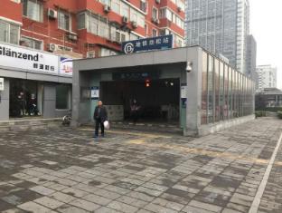 Beijing Aijiaweiye Aparthotel