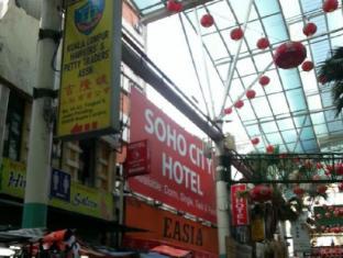 Soho City Hotel