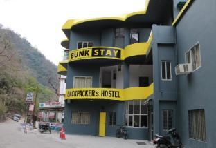 /bunk-stay-rishikesh_2/hotel/rishikesh-in.html?asq=jGXBHFvRg5Z51Emf%2fbXG4w%3d%3d