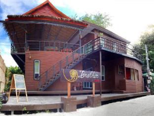 Brother Resort