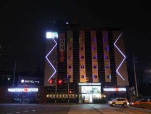웨스턴 리버 호텔