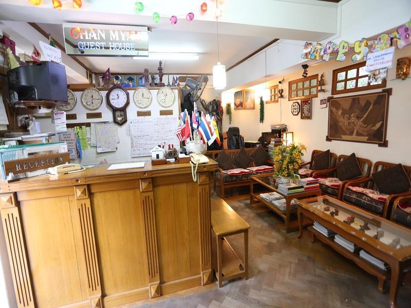 Chan Myaye Guest House2