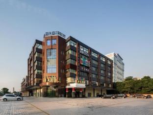 Hepin Hotel Guangzhou
