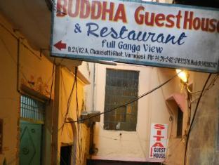 Buddha Guest House