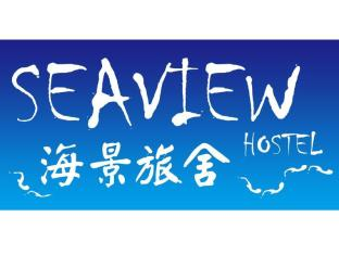 Seaview Hostel
