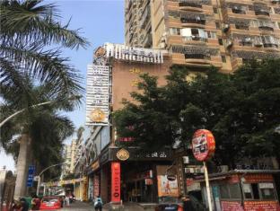 Hi Inn Liangpin Xiamen Taiwan Street Branch