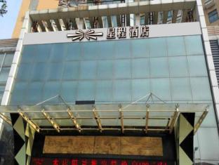 Starway Hotel Beijing Shunyi Center Subway Station Branch