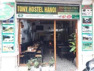 Tony Hostel Hanoi