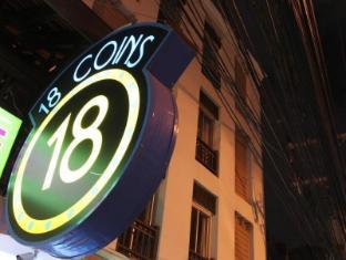 芭堤雅18硬幣旅館