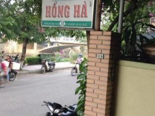Hong Ha Guest House