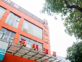 Yuan Hong Hotel