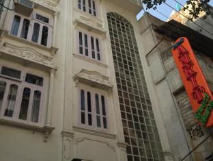 New Ankit Guest House