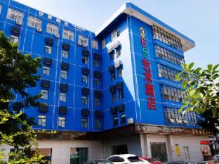 Zhuhai 365 Arts Hotel