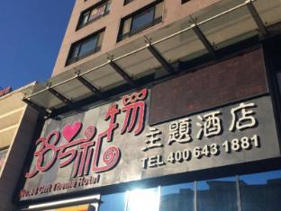No.38 Gift Theme Hotel