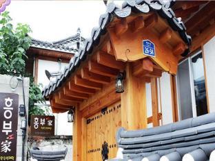 /sv-se/heungbuga-hanok/hotel/jeonju-si-kr.html?asq=vrkGgIUsL%2bbahMd1T3QaFc8vtOD6pz9C2Mlrix6aGww%3d