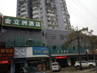 Jin Li Zhou Hotel