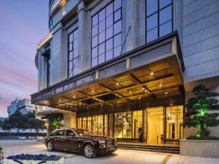 /yiwu-the-pury-hotel/hotel/yiwu-cn.html?asq=jGXBHFvRg5Z51Emf%2fbXG4w%3d%3d