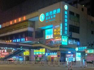 City Comfort Inn Guangzhou Panyu Changlong Shiqiao Metro Branch