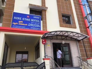 Nine Star Hotels
