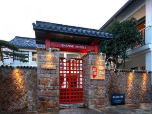 Hangzhou West Lake Shange Laolongjing Hotel