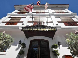 웨스트 로크 파크 호텔 비간