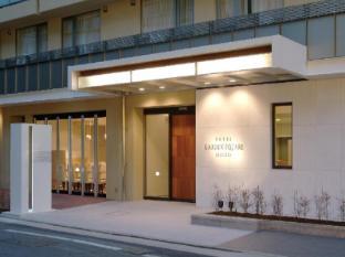 /hotel-garden-square-shizuoka/hotel/shizuoka-jp.html?asq=jGXBHFvRg5Z51Emf%2fbXG4w%3d%3d