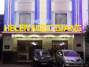 /helen-ngoc-giang-hotel/hotel/long-xuyen-an-giang-vn.html?asq=jGXBHFvRg5Z51Emf%2fbXG4w%3d%3d