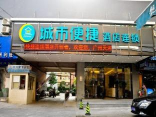 City Comfort Inn Guangzhou Tianhe Tangxia Junjing Park Branch