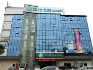 City Comfort Inn Guangzhou South Railway Station Branch