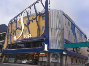 DSovia Hotel