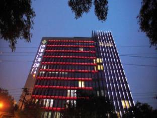 /zh-hk/inner-mongolia-hotel-forbidden-city/hotel/beijing-cn.html?asq=0qzimMJ43%2bYQxiQUA5otjE2YpgdVbj13uR%2bM%2fCEJqbLz5099b0JJp9NAt8RlMBL%2bxSyPky0E%2bmUA%2fDJwulFz3N28my%2b%2fOkMWNqtkqtJEuKMzXKHFI0Ux%2ban91KeeLJ4o