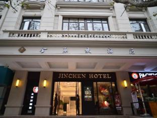 /et-ee/shanghai-jinchen-hotel/hotel/shanghai-cn.html?asq=m%2fbyhfkMbKpCH%2fFCE136qUbcyf71b1zmJG6oT9mJr7rG5mU63dCaOMPUycg9lpVq