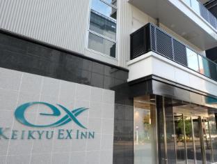 Keikyu EX Inn Akihabara