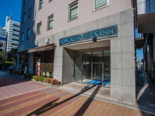 Keikyu EX Inn Omori Kaigan Ekimae-Tokyo Shinagawa