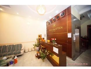 Phuong Uyen Dalat Hotel