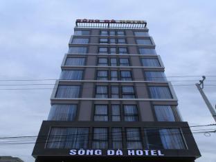 Song Da Hotel