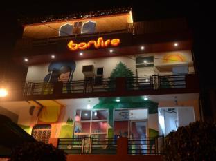 /bonfire-hostels/hotel/agra-in.html?asq=jGXBHFvRg5Z51Emf%2fbXG4w%3d%3d