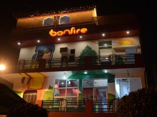 /nb-no/bonfire-hostels/hotel/agra-in.html?asq=vrkGgIUsL%2bbahMd1T3QaFc8vtOD6pz9C2Mlrix6aGww%3d